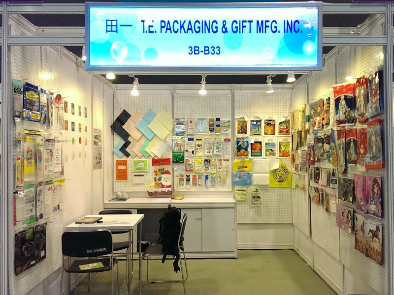 Exhibition - 2014 HongKong Gift Exhibition
