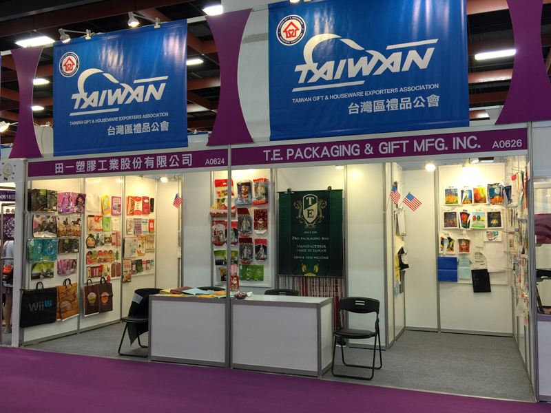 Exhibition - 2015 Taiwan Gift Exhibition