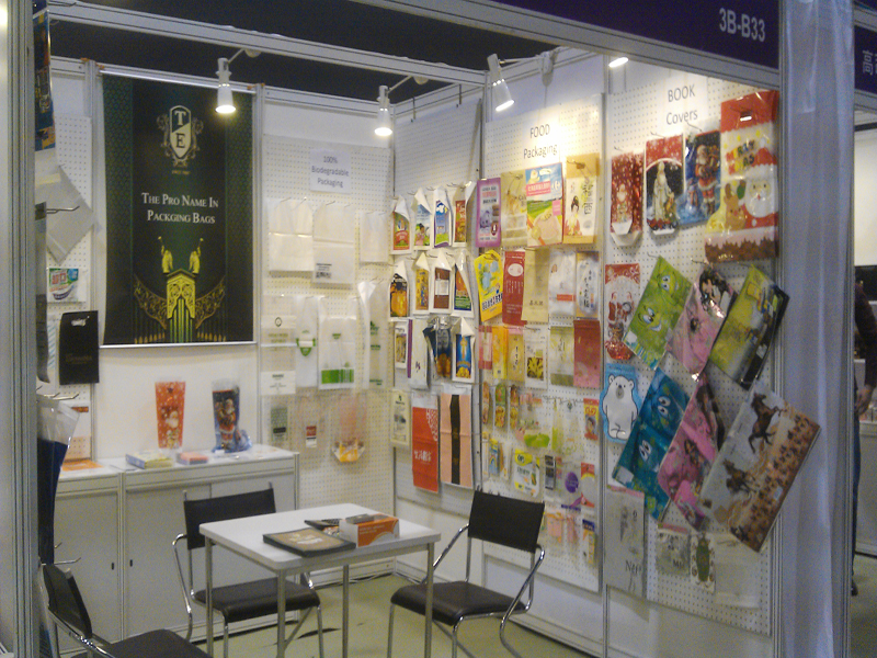 Exhibition - 2012 HongKong Gift Exhibition