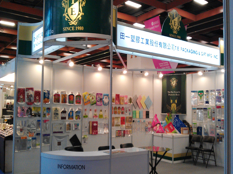 Exhibition - 2011 Taiwan Gift Exhibition