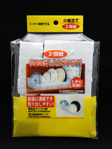 Products - HEADER PACKAGING BAG, 圖1