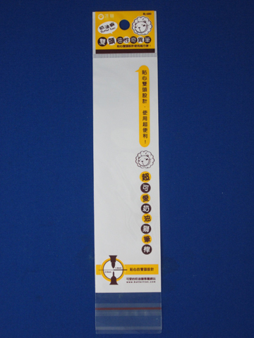 Products - HEADER BAG FOR BALL PENS - SIMBALION, 圖1