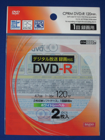 Products - HEADER BAG FOR DVD CASE, 圖1