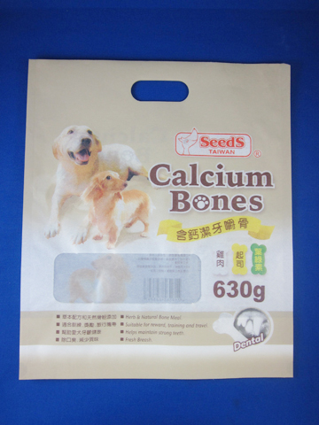 Products - PAPER+PLASTIC WINDOW OPEN HAND BAG FOR DOG FOOD, 圖1