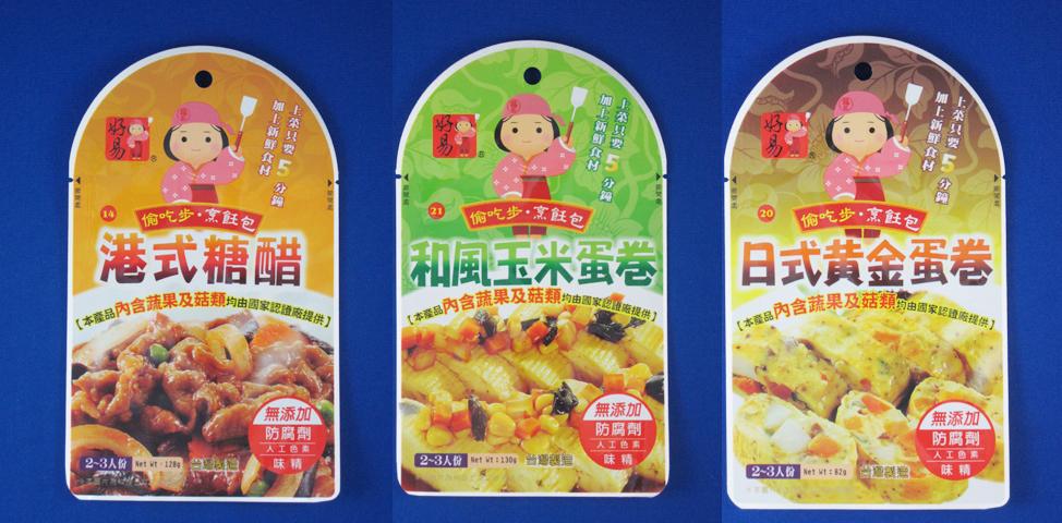 Products - Aluminum+PE FOOD Bag, 圖1