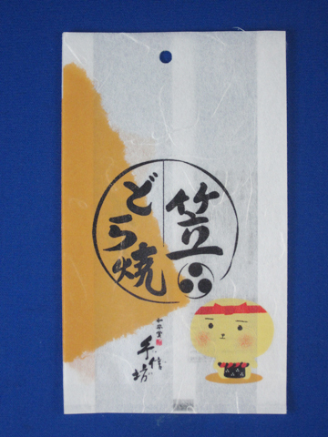 Products - Paper+Plastic BAG FOR FOOD, 圖1