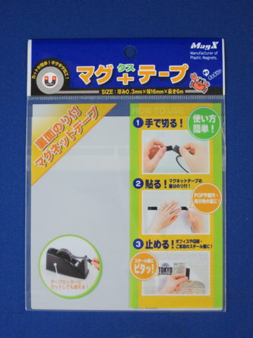 Products - HEADER BAG FOR TAPE, 圖1